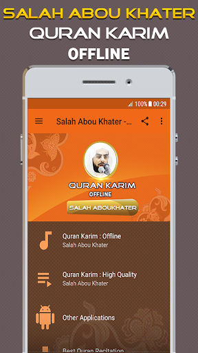ahmed abou khater mp3 gratuit