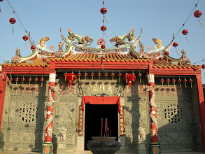 Photo: Front entrance to Shui Yue Gong