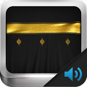 App Icon for myDuaa: Fortress of a Muslim App in United States Play Store