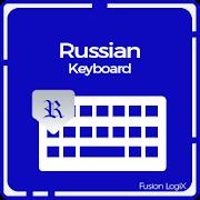Easy Russian Keyboard - Russian Keyboard New