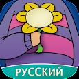 Amino Undertale Russian Андертейл icon