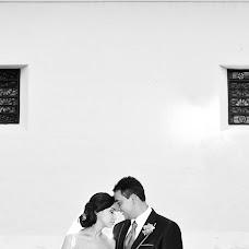 Fotógrafo de bodas Fabian Florez (fabianflorez). Foto del 14.08.2017