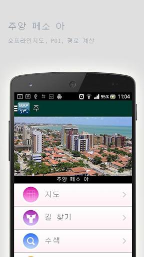 주앙 페소 아오프라인맵