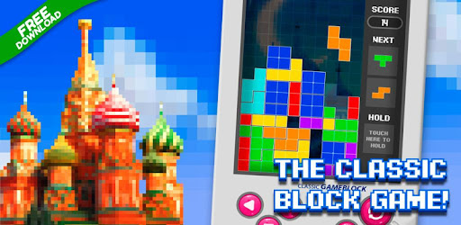 Block Puzzle Arcade - Classic Brick Game - Apps on Google Play