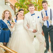 Wedding photographer Marina Kondakova (kondakovochka). Photo of 23.05.2015