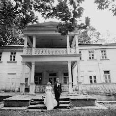 Wedding photographer Mariya Blinova (BlinovaMaria). Photo of 20.01.2019