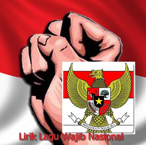 Lirik Lagu Wajib Nasional