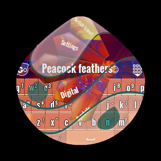 个人化の孔雀の羽 GO Keyboard LOGO-記事Game