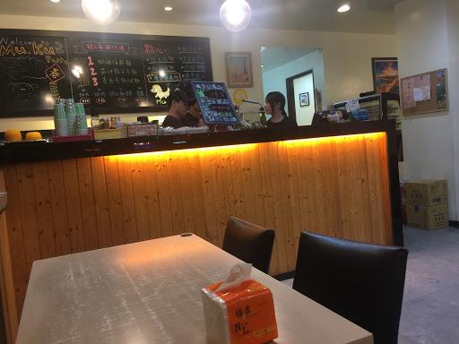 木可義式廚房