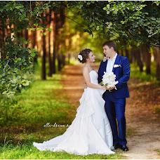 Wedding photographer Eleonora Yanbukhtina (Ella). Photo of 21.09.2015