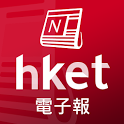 香港經濟日報 - 電子報 icon