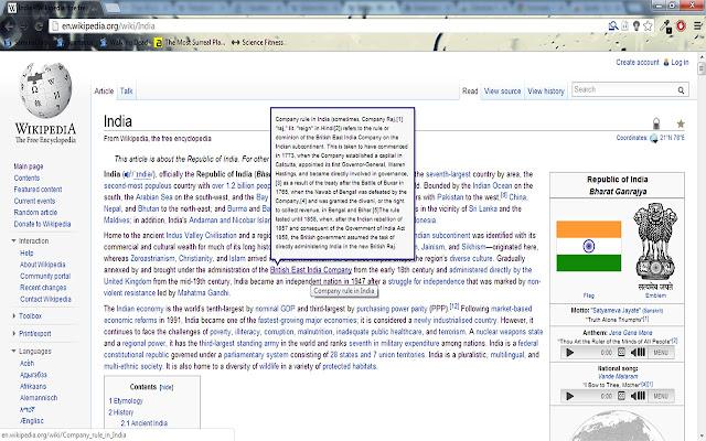 Qwikipedia