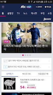 JTBC골프 - náhled