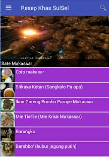 Resep Masakan Khas SulSel - náhled