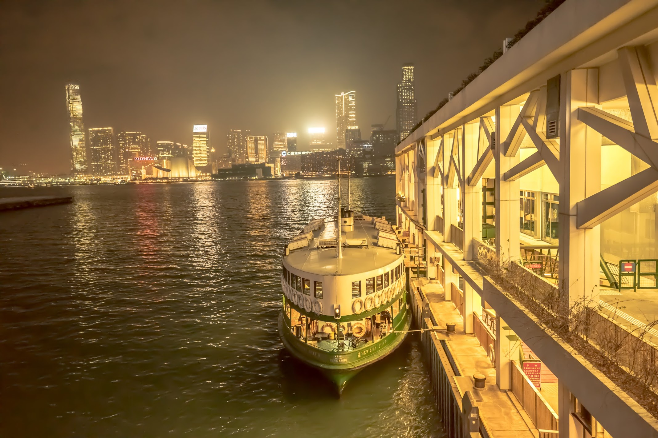 Hong Kong Star Ferry1