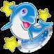 かわいい海のどうぶつリバーシ - Androidアプリ