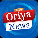 Oriya News - All NewsPapers icon