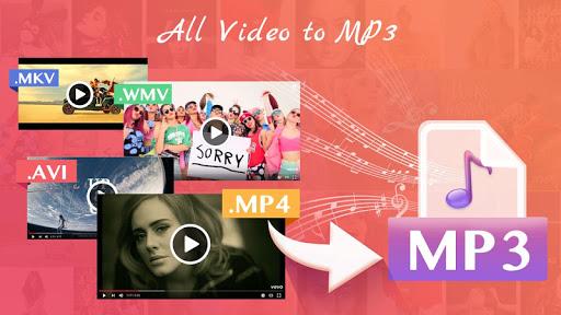 MP3导出大师