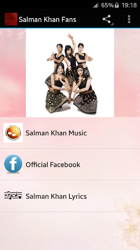 Salman lyrics