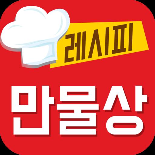 살림9단의 만물상 - TV 요리 레시피 맛집 및 동영상 정보