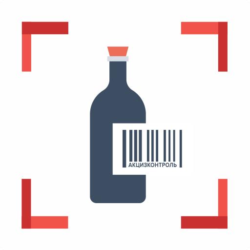 АкцизКонтроль: Сканер Алкоголя for PC