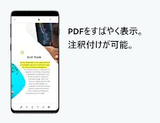 Adobe Acrobat Reader: PDF の閲覧・作成・編集のおすすめ画像3