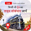 Live Train Running Status - Where is My Train icon