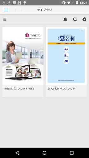 u30b3u30c8u30d6u30adu4f01u753bu30b5u30fcu30d3u30b9u30acu30a4u30c9u300cu30b3u30c8u30d6u30adu30abu30bfu30edu30b0u300d 1.0.0 Windows u7528 2