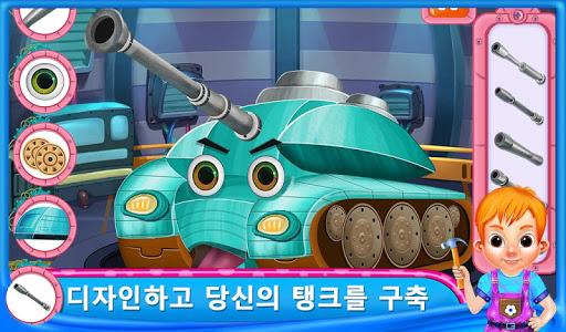 탱크 데이 케어 키즈 가메이