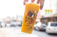 夏木川 茶飲