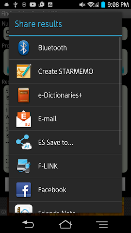 android FindingPrimeFree byNSDev Screenshot 3