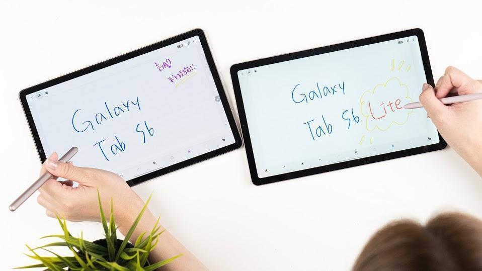 不只是 Lite 的三星 Galaxy Tab S6 Lite - 2