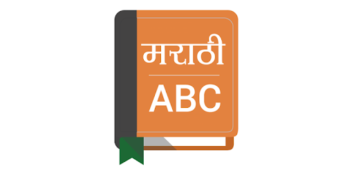 Marathi To English Dictionary - Apps on Google Play