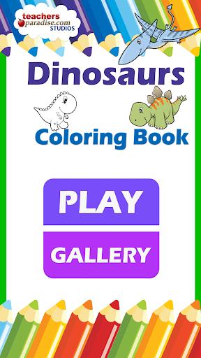 恐龍著色簿