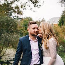 Wedding photographer Elizaveta Aleksakhina (Ealeksakhina11). Photo of 09.11.2018