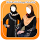 Muslim Girls Burqa Photo Suit Download on Windows