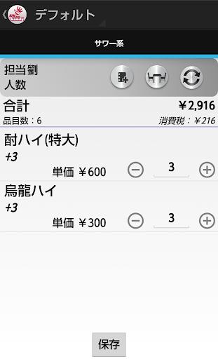 AwPos Cli 2.5 Windows u7528 4
