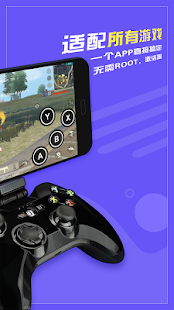 Download Octopus - Play games with gamepad,mouse,keyboard Apk 4 2 6