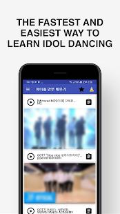 KPOP DANCE Practice (Korea ALL IDOL Dance) - náhled