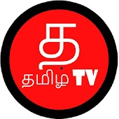 Group Tamil App|TV Shows|Serials|News