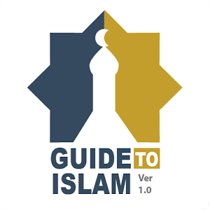 Guide To Islam