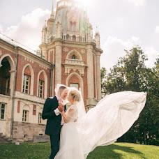 Wedding photographer Marina Zyablova (mexicanka). Photo of 21.08.2018