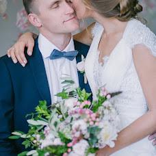 Wedding photographer Margo Ishmaeva (Margo-Aiger). Photo of 18.10.2018