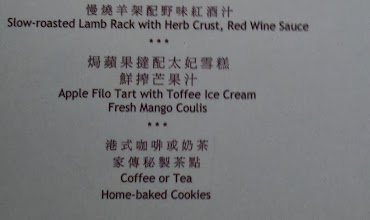 Photo: in Chinese and English 中英對照