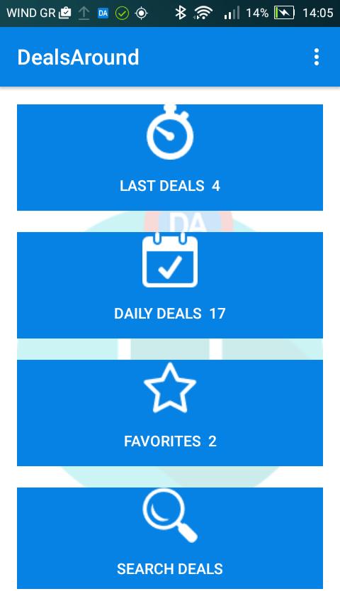 DealsAround - στιγμιότυπο οθόνης