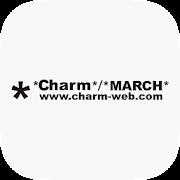 アナタのミカタ Charm / MARCH 公式アプリ