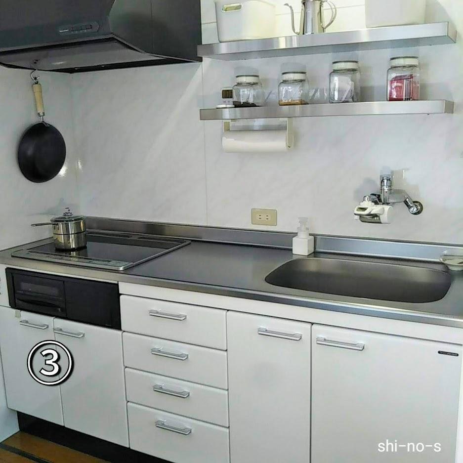 キッチン全体図、IH下に印