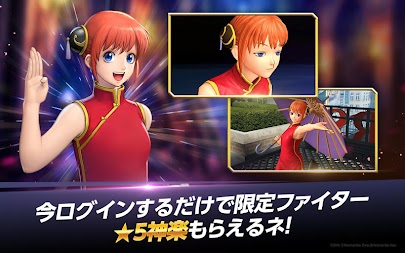 KOF ALLSTAR APK screenshot thumbnail 15