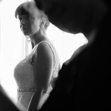 Wedding photographer Darío De los cobos (DariodelosCo). Photo of 28.05.2016