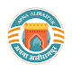 Apna Alirajpur Download for PC Windows 10/8/7